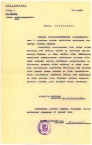 Mainilan laukausten silminnäkijöiden kuulustelupöytäkirjan tiivistelmä. Päivätty 27.11.1939. Kuva: Arkistolaitos.